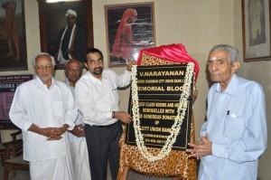 madras sanskrit college -v.krishnaswami iyer  150th birth anniversary  on 3-6-13