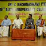 Scholars honoured at 150th birth anniv of V. Krishnaswamy Iyer