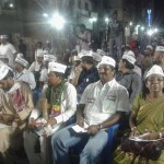 Elections 2014: AAP holds public meeting at 'Mangolai'