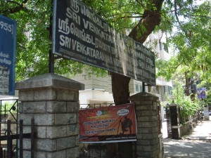Election-Polling-centre-in-Abhiramapuram