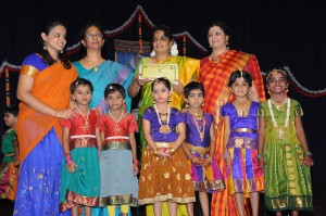 Vipanchee annual day