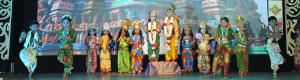 Chettinad Vidyalaya