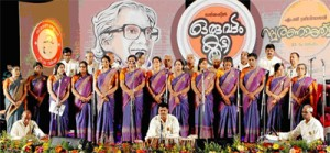 Madras Youth Choir