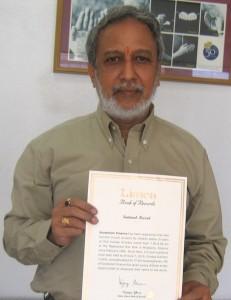 Sundaram finance - limca book of records