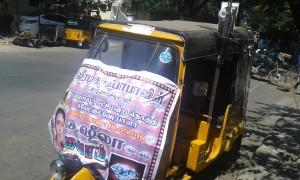 Campaign auto