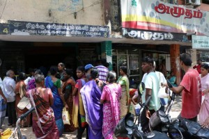 Ration Shop at C. P. Ramaswamy Road
