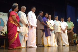 papanasam-sivam-birth-anniversary