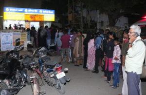 indian-bank-atm