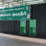 Drinking water scheme distribution centre opens at R. A. Puram