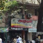 Amudham store in Alwarpet to be re-designed and improved, soon