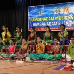 Local music school celebrates its annual day