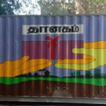 Donation box installed at Mylapore MLA's office campus