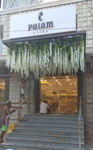 MYLAPORE TIMES » Palam Silks to open at Musiri Subramaniam Road