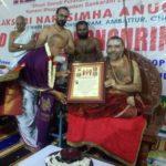 Swaminatha Ganapadigal honoured by Kanchi Mutt swami for spreading Vedas and teaching sishyas