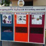 Writer's Cafe opens in R. A. Puram