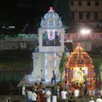 Teppam festival of Sri Adikesava Perumal Temple begins