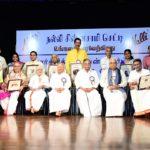 Awards ceremony held