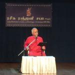 An evening with Isaikkavi Ramanan: big draw at R. R. Sabha