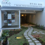 Learn Korean, be part of workshops; Inko Centre launches 'virtual connect' programmes