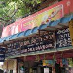 At Dabba Chetty Shop, demand for stuff like Nilavembu powder is high