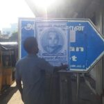 Street name boards in interior colonies get pasted over now and then