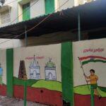 Corporation School at Eldams Road gets a new look