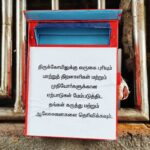 Sri Kapaleeswarar temple seeks suggestions to make it more accessible for seniors, differently abled persons