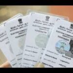 Get corrections, changes in Voter ID Card done this weekend