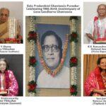 Remembering music legend Ghantasala . . .
