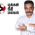 Elections 2021: Of constituencies Kamal Hassan may contest from is Mylapore