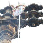 Panguni fest 2020: kodiyetram takes place