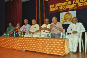 sir sivaswami kalalaya senior sec school mylapore,25th anniversary ( silver jubilee) on-22-6-13