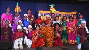 Sai Vidyalaya Matriculation School