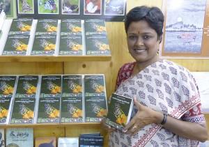 Bhanumathi - butterfly