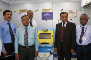 INDIAN BANK E LOUNGE