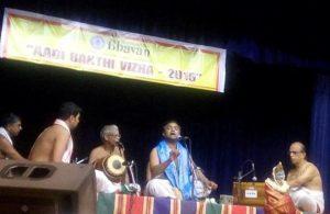 radhakalyanam
