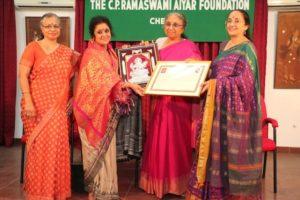 mt-chitra-award