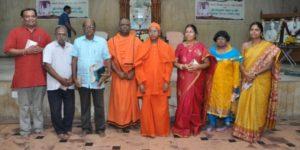 sri-ramakrishna-math-prize-distribution