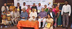 Arivukkalanjiyam awards
