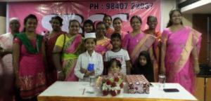 Sai Balaji clinic