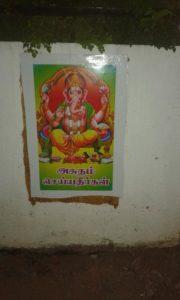 Jeth Nagar