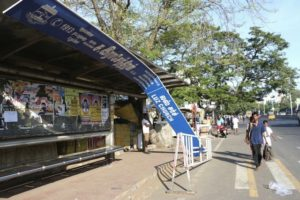MT BUS STAND