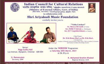 Shreya Devnath ICCR